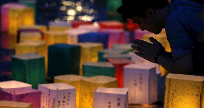 Japonsko si připomíná 70. výročí svržení jaderné bomby na Hirošimu.