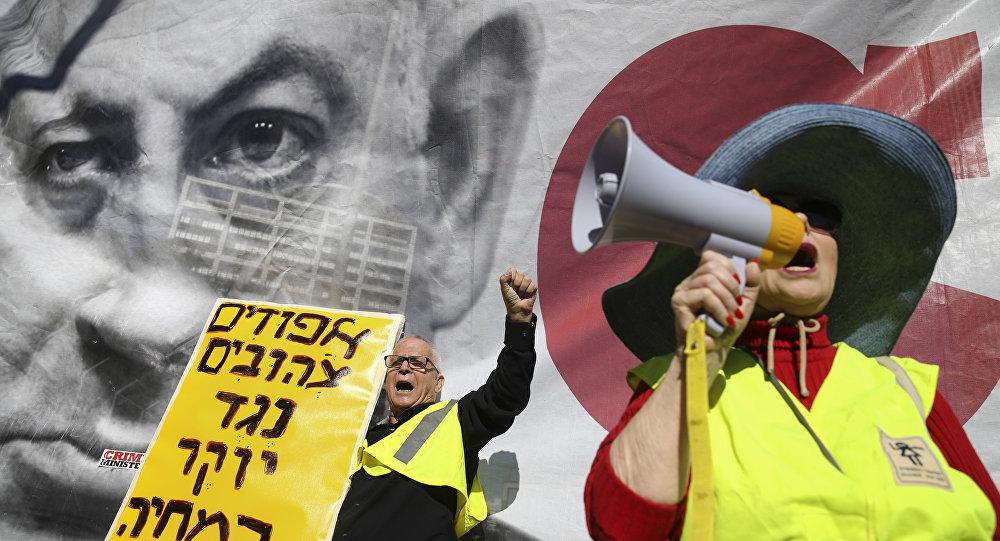Protestní akce žlutých vest v Izraeli