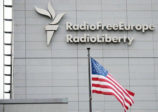 Hlavní stan rádia Svobodná Evropa v Praze