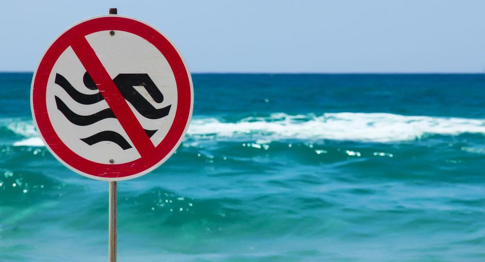 Znamení Zákaz plavání