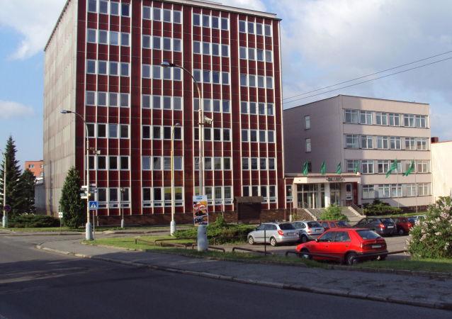 Budova české firmy DIAMO