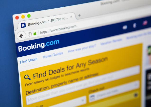 Webová stránka Booking.com