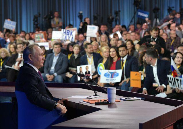 Vladimir Putin během Velké tiskové konference, Moskva