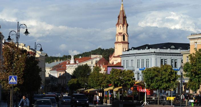 Vilnius. Ilustrační foto