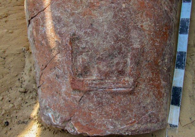 Sarkofág z římského období