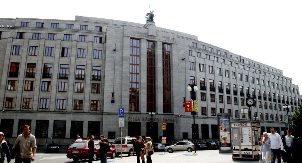 Sídlo České národní banky v Praze