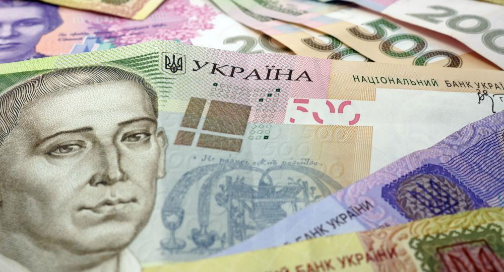 Ukrajinské hřivny