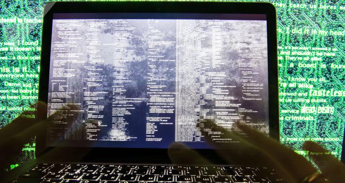 Kybernetická a informační bezpečnost