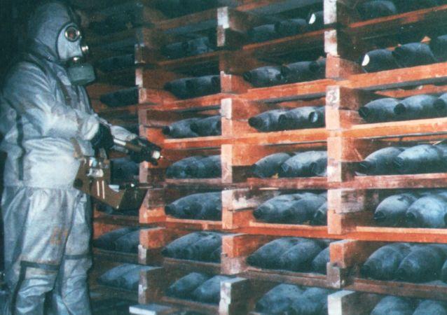 Sklad chemických zbraní