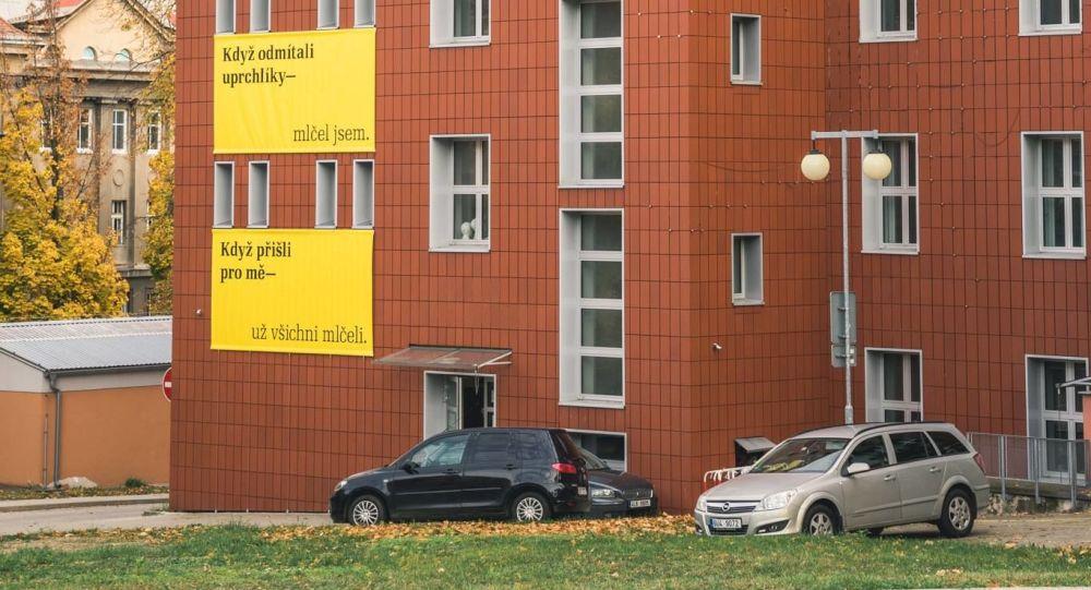 Univerzita Jana Evangelisty Purkyně v Ústí nad Labem (UJEP)