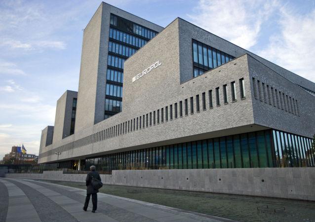 Budova Europolu v Haagu