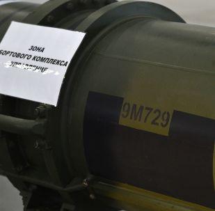 Raketa 9M729