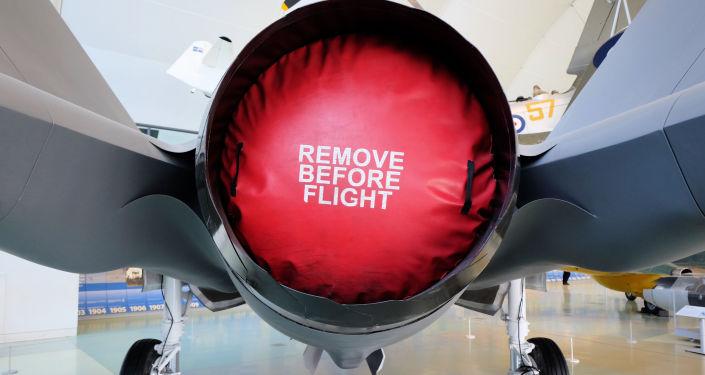 Motor stíhacího letounu F-35