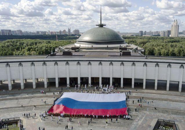 Vlajka Ruska v Moskvě