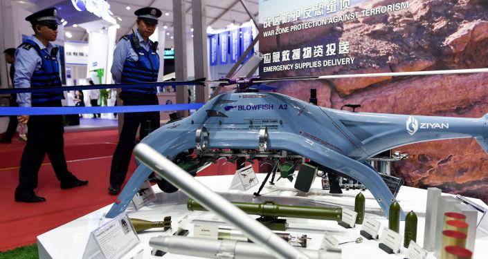 Dron BLOWFISH A2 na mezinárodním leteckém veletrhu v Číně (dne 6. listopadu 2018).