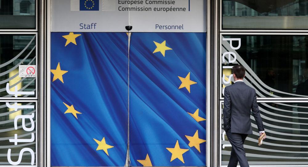 Sídlo evropské komise v Bruselu