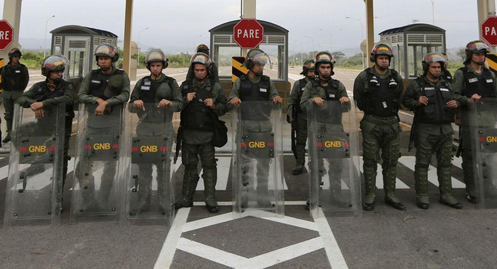 Hranice Venezuely a Kolumbie