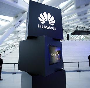 Logo společnosti Huawei