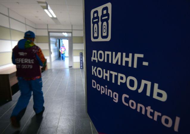 Dopingová kontrola v Soči