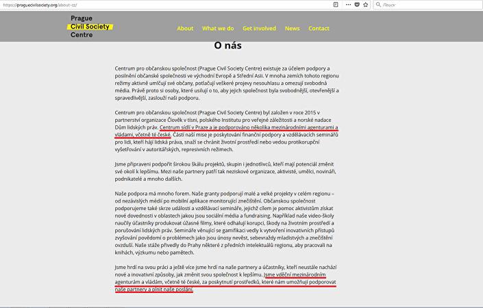 Stará verze stránky O nás neziskovky Prague Civil Society Centre