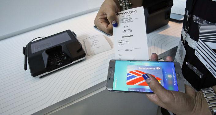 Prezentace mobilního platebního systému Samsung Pay v Jižní Korei