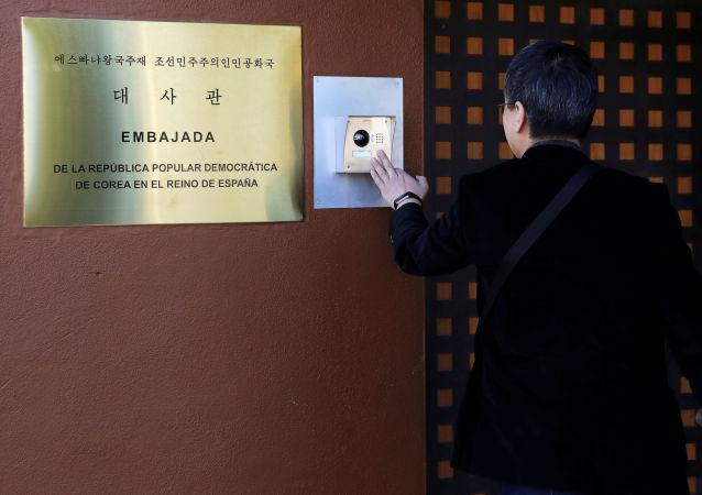 Severokorejské velvyslanectví v Madridu