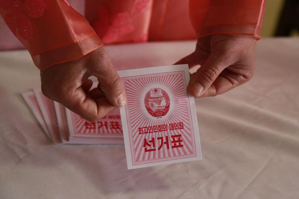 Volební lístek. Parlamentní volby v KLDR