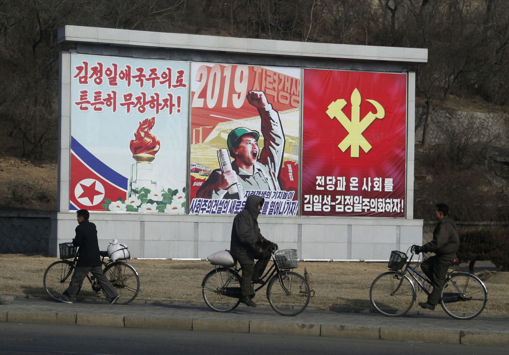 Cyklisté v Pchjongjangu, KLDR.