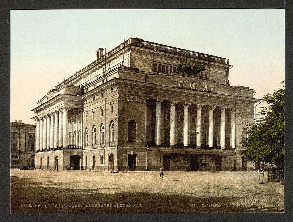 Alexandrinské divadlo v Petrohradě. Jedna z prvních barevných fotografií Ruska.