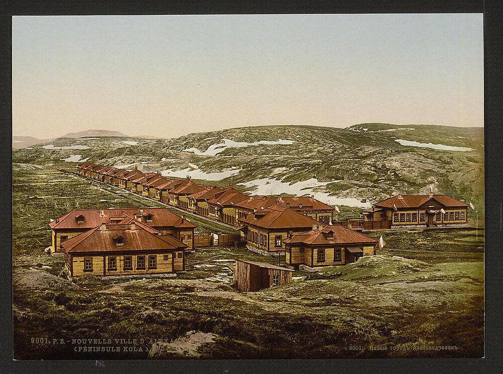 Nové město Alexandrovsk. Jedna z prvních barevných fotografií Ruska.