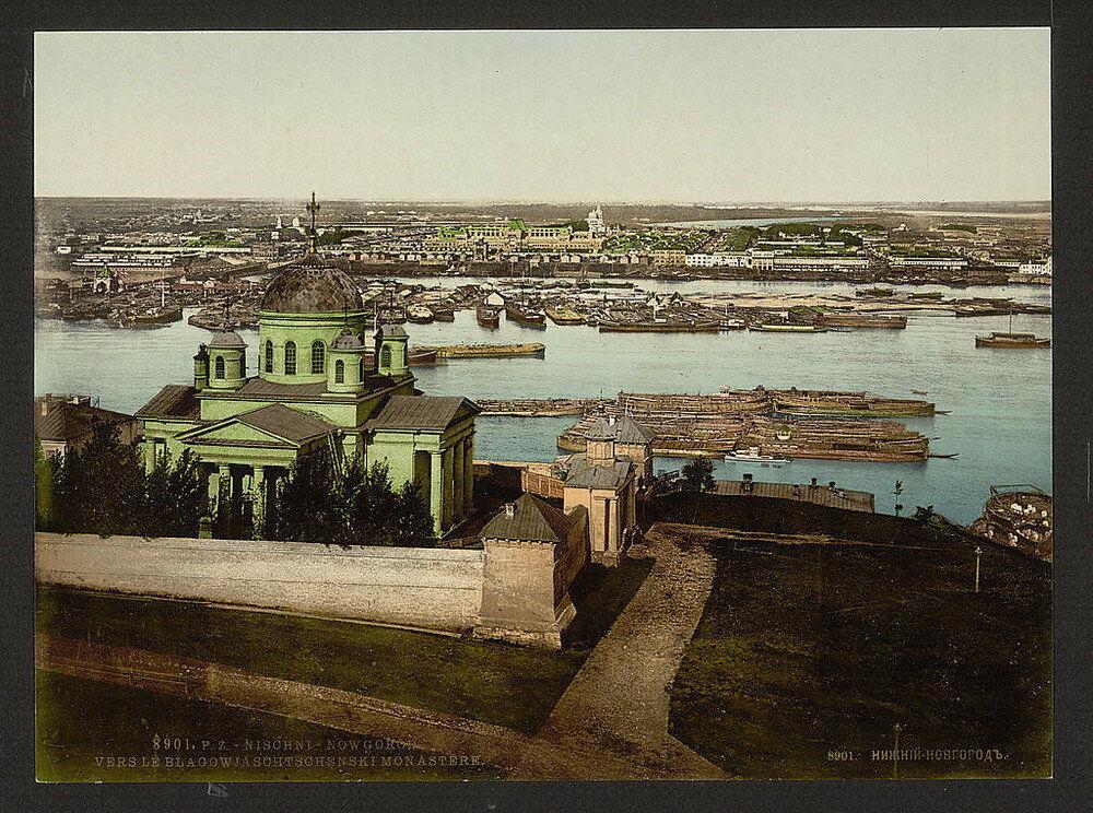 Pohled na Nižnij Novgorod. Jedna z prvních barevných fotografií Ruska.
