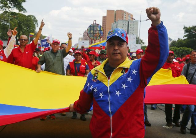 Akce na podporu prezidenta Venezuely Nicolase Madura