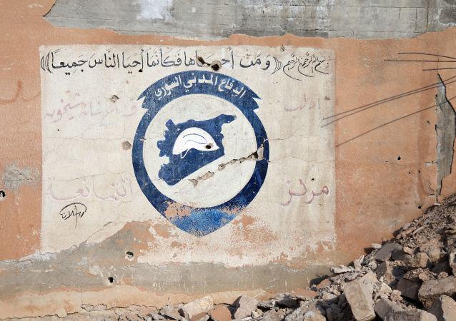 Logo Bílých přileb v Idlibu