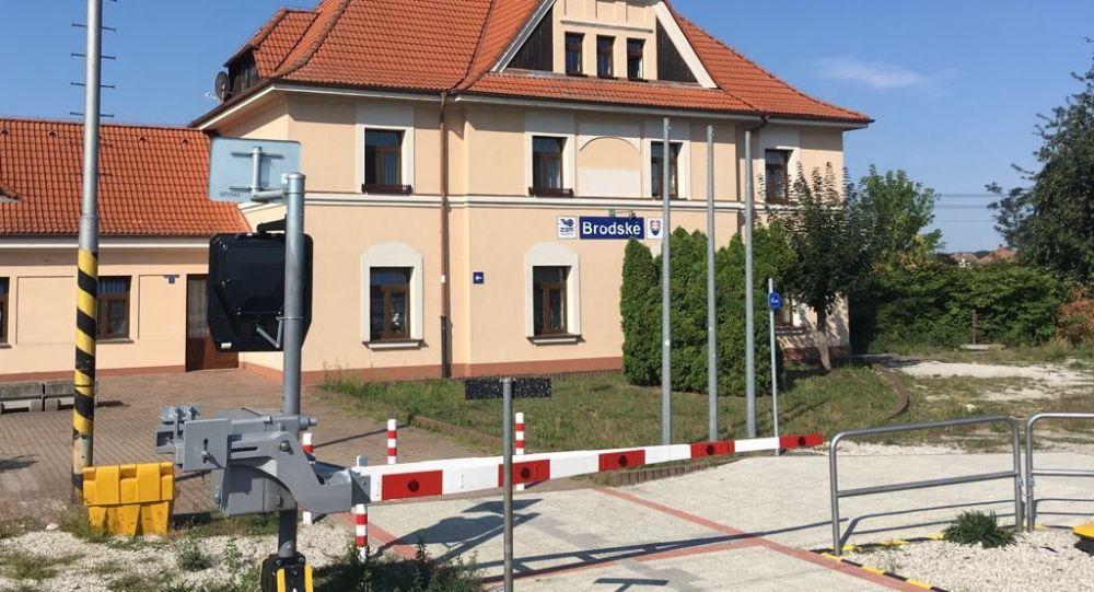Hraniční přechod Slovenské republiky
