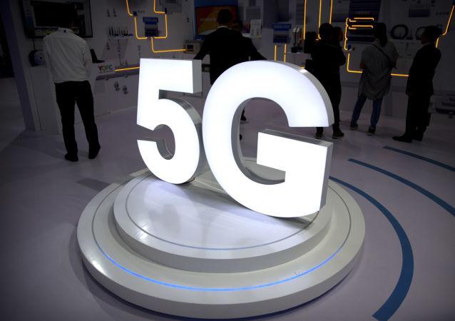 Logo 5G na výstavě technologií PT Expo v Pekingu