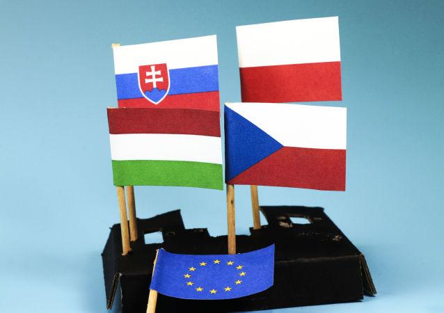 Vlajky V4
