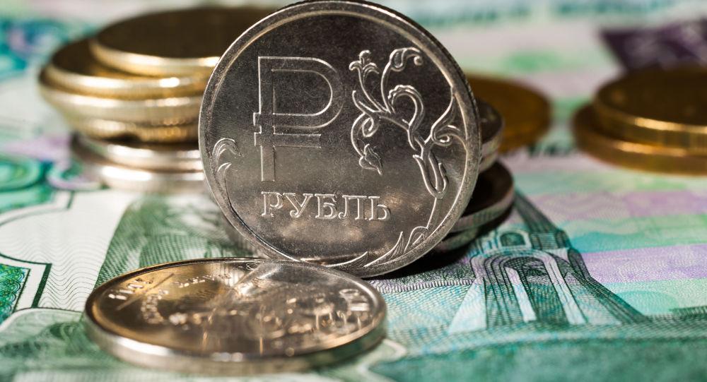 Ruské ruble