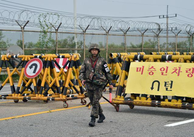 Jihokorejský voják