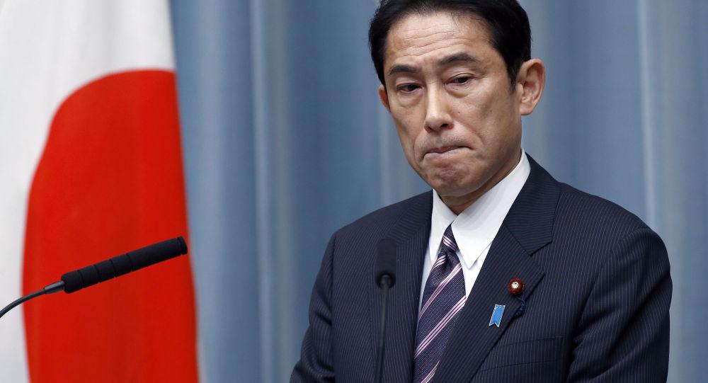 Ministr zahraničí Japonska Fumio Kishida