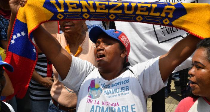 Akce na podporu venezuelské vlády v Caracasu