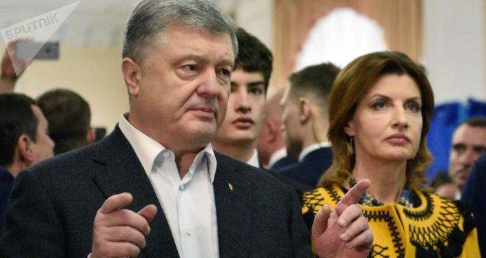 Petro Porošenko a jeho manželka Marina