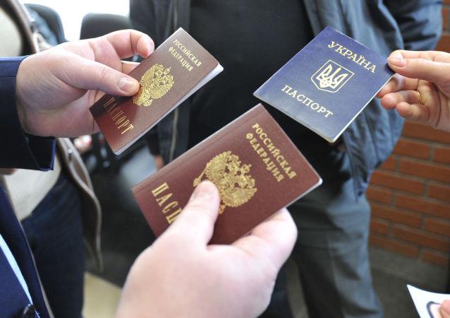 Vydej ruských pasů