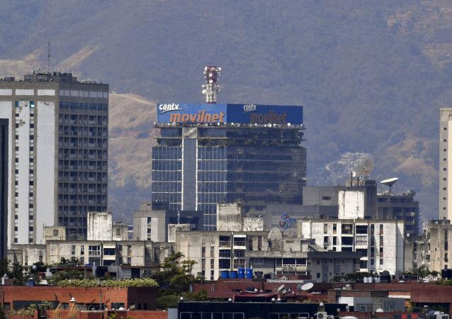 Pohled na státní telefonní a internetovou společnost CANTV v Caracasu