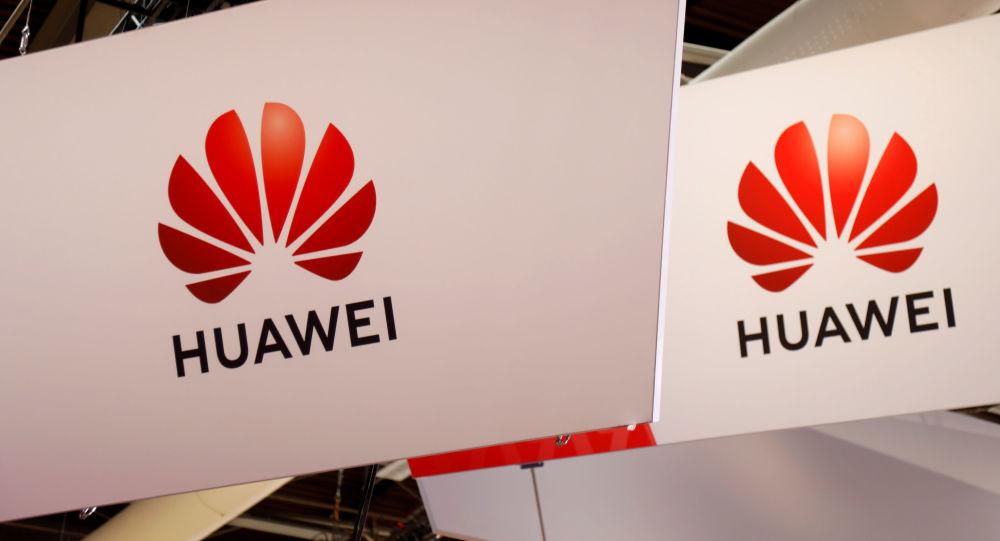 Čína pohrozila, že odpoví Spojeným státům, pokud Huawei zapíšou na černou listinu