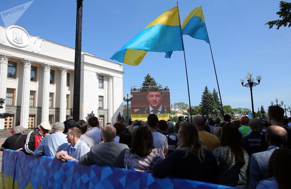 Přímý přenos z inaugurace nového ukrajinského prezidenta Volodymyra Zelenského.