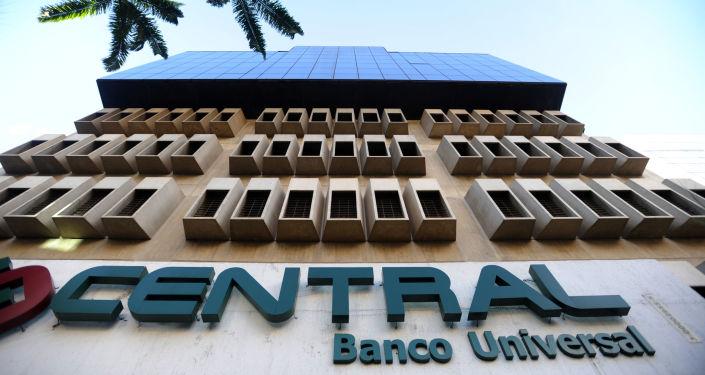 Centrální banka, Venezuela