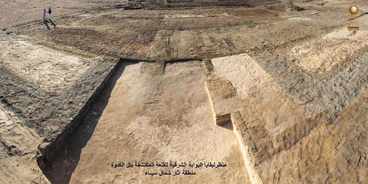 Místo vykopávek pevnosti staré 2600 let v Egyptě