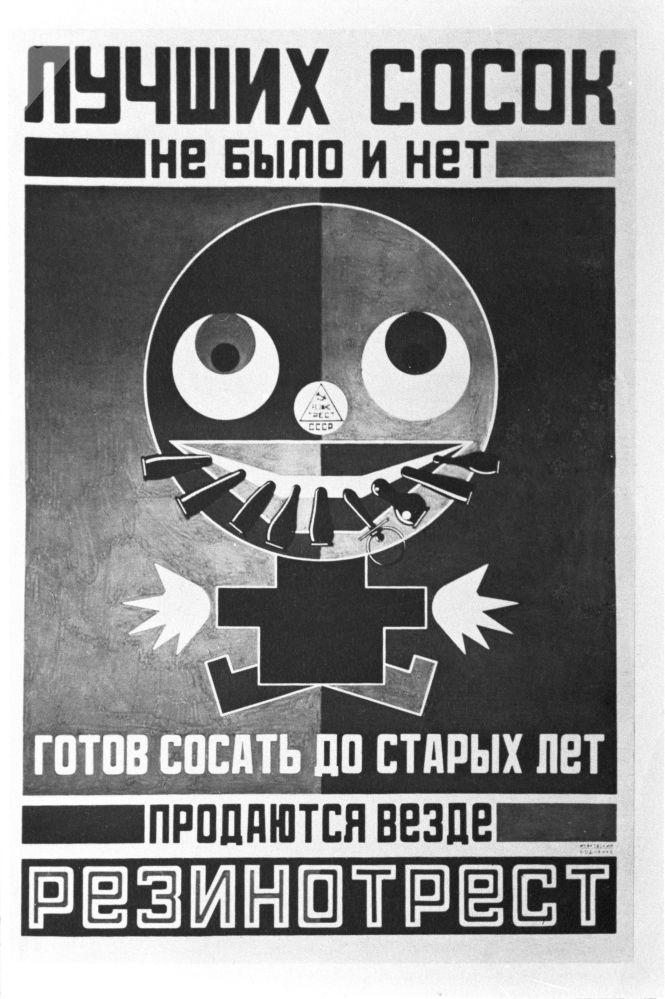 """Reklamní plakát """"Lepší dudlíky nebyly a nejsou"""" dělající reklamu zboží Rezinotresta, 1923. Malíř A. M. Rodčenko."""