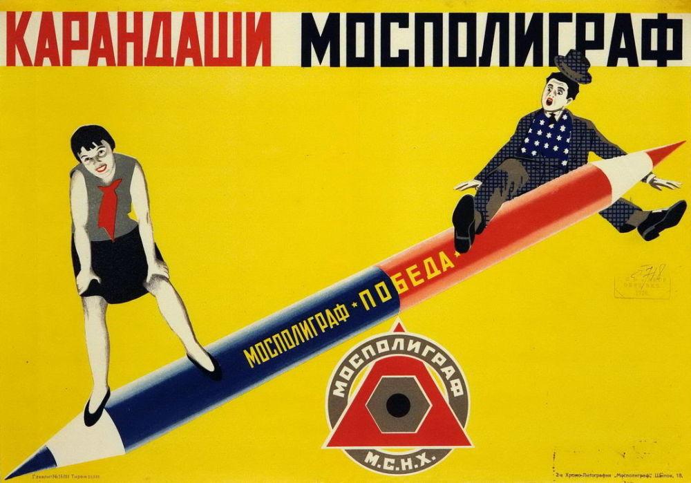 Reklamní plakát tužek fabriky Mospoligraf (Leningrad), 1928.