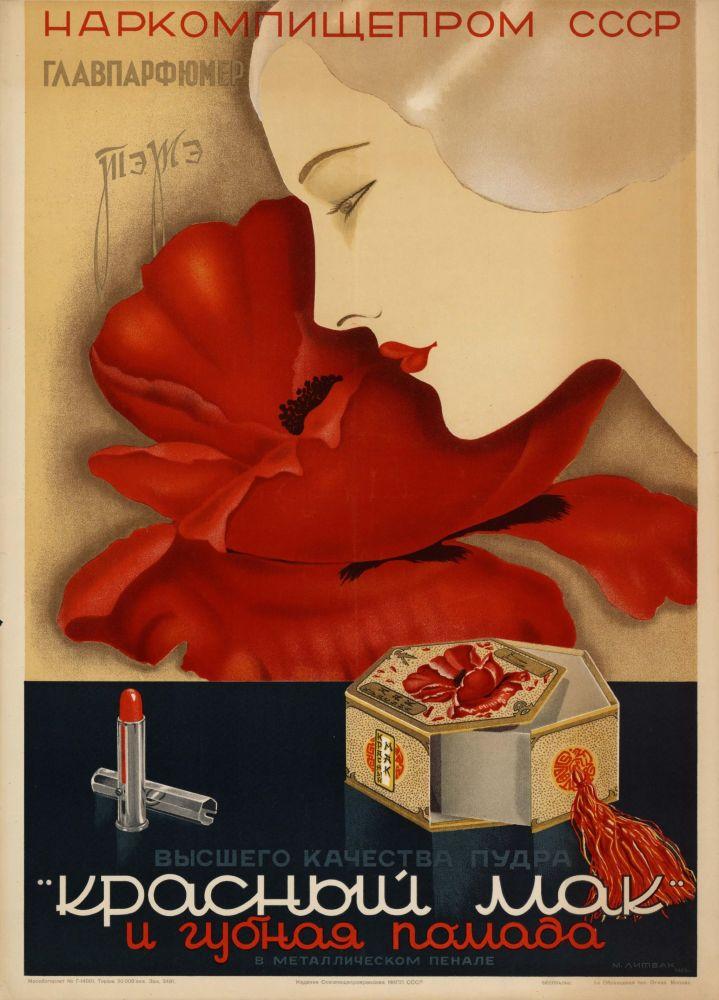 """Reklamní plakát kosmetiky """"Červený mák"""", Moskva, 1938."""